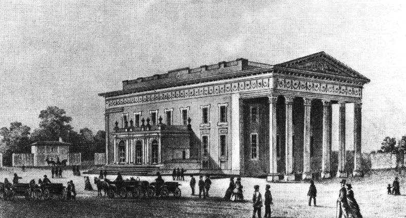First City theatre