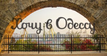 Want to visit Odessa